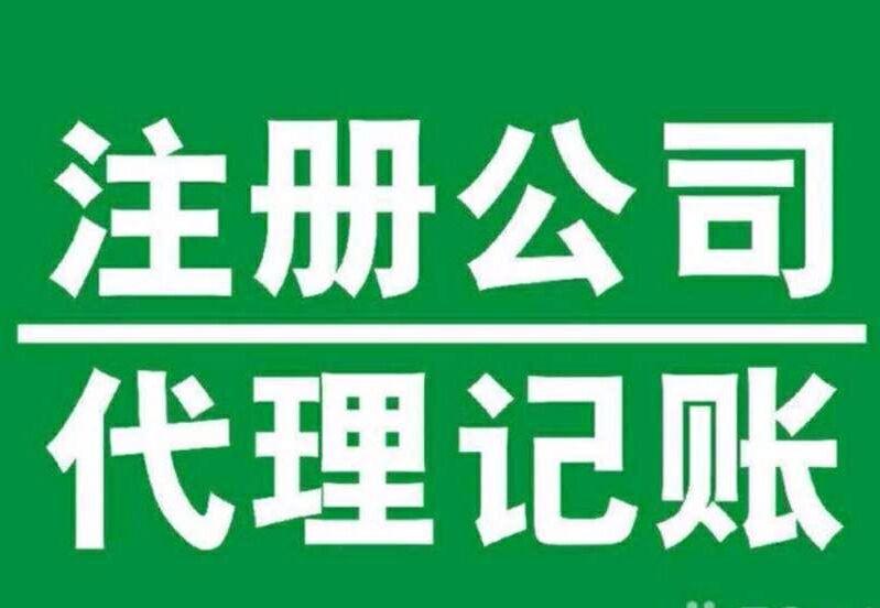深圳女会计兼职做账报税100元每月(诚信专业)