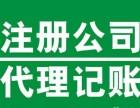 深圳女会计兼职做账报税100元每月/一般纳税人300元