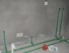 专业安装水暖维修