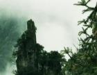 国家AAAAA级景区、人间仙境:宜昌清江画廊特价游