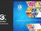 福州企业VI设计,商标LOGO,画册宣传单设计