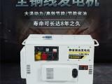 大泽动力TO14000ET 柴油发电机10千瓦