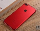 上海苹果7分期付款怎么办理0元购机