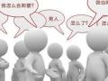 东营治疗阳痿早泄需要多少时间?-东营民生医院