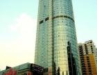 (出售)世贸中心 写字楼196平米月收租6500仅120万