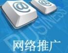 东营网络推广,百度排名推广,帮您快速上首页
