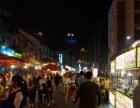 明秀西路正恒国际沃尔玛商场临街靓铺转让。