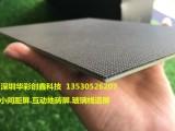 深圳华彩创鑫专营互动地砖屏玻璃栈道屏雷达动感屏
