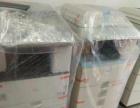 湘潭专业投影安装、电脑打印机维修加碳粉