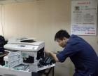 上海杨浦打印机维修