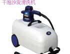杭州专业沙发清洗 沙发清洁 专业清洗公司