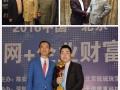 陈安之较新北京课程2017年9月4-6日