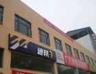 东花坛 洛白路新荣康医院对面 商业街卖场 500平米