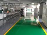 上海全市提供廠房環氧地坪 固化地坪 耐磨地坪專業施工