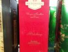 高档酒盒包装盒定制金彩源包装设计公司