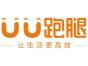 郑州跑腿软件哪个好?