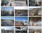 泸州哪里有做轻钢房屋施工队