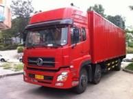 青岛2.5米4.2米6.8米9.6米17米货车出租