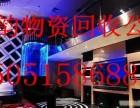宜兴火锅店设备回收 宜兴酒店厨房设备回收 酒吧音响回收