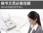 银川学习平面设计基础知识、技能应用、商业修图