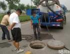 金银川镇 管道疏通 下水道疏通 马桶疏通 厕所疏通