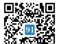 深圳知名外语培训机构,英语零基础培训