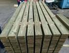 上海慧琅供应美国南方松防腐木木条方古建工程 南方松价格
