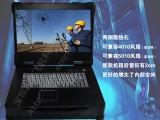 15寸工业便携机机箱定制便携式军工电脑外壳铝加固笔记本