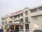 泰兴城南医院