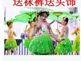 六一儿童演出服好一个江南桃花雨舞蹈服古典纱裙蓬蓬裙女童
