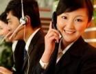 欢迎进入!泉州TCL空调售后电话全市客服受理中心