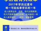 桂林理工大学 酒店管理 成人高考考试科目