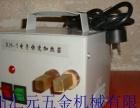 电子加热器www.zhusujixie.net