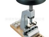 供应钟表工具进口开底机5700-Z    供应进口开底机 钟表维