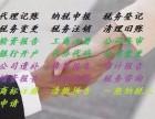 专项审计,广州企业变更