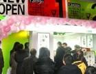 北京果麦加盟奶茶店果麦奶茶在哪里