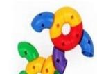 京奇儿童玩具 京奇儿童玩具诚邀加盟