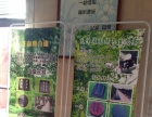 天津国办公墓咨询处 专业风水咨询,享全市较低价