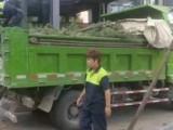 大興區各種垃圾清運處理拉裝修垃圾拉廢棄垃圾綠化垃圾
