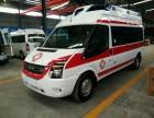 哈密120救护车120救护车出租