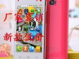 批发新款安卓智能手机国产M2手机 低价双核4.0寸 QQ 微信送