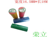 fita 绝缘胶布 PVC电工胶带 电工胶布批发 16.5mm*