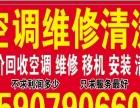 白菜价清仓处理 空调挂机1.5匹 2P柜机 - 500元