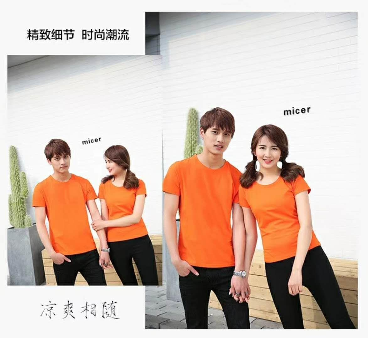 新余T恤广告衫团体服定制
