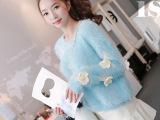 2014韩版新款立体花朵长袖马海毛套头毛衣女 小清新毛针织衫毛衣