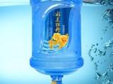 新安县城送水电话