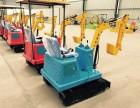 游乐设备生产厂家 儿挖挖掘机 价格低可360度旋转