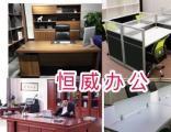 长期出售办公桌,工位桌,老板台,沙发茶几,茶台,文件柜,多宝阁等