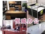 长期出售办公桌,工位桌,老板台,沙发茶几,茶台,文件柜,多宝阁等各式办公家具