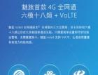 魅族魅蓝note3全网通版 16GB 银色 移动联通电信4G手机
